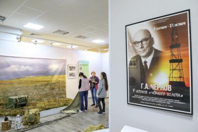 Экспозиция в музее посвящена выдающемуся учёному / Фото Екатерины Эстер