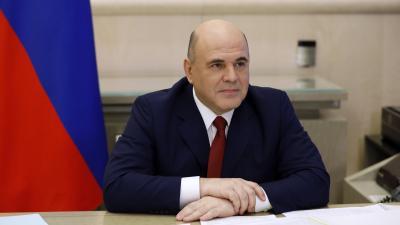 Михаил Мишустин / Фото government.ru